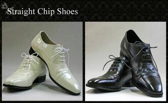 ★ ★ gentleman shoes shoes straight domestic luxury formal shoes heel 3 cm, 5 cm and 8 cm (men's shoes black) shoes (mens shoes white) ST-03
