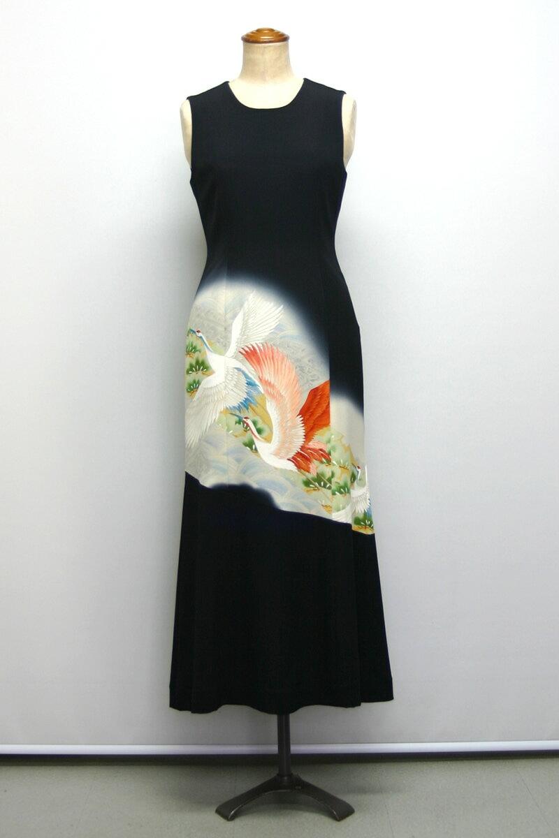 一点物の正絹留袖ドレス鶴のワンピース【着物リメイクドレス】【和ドレス】