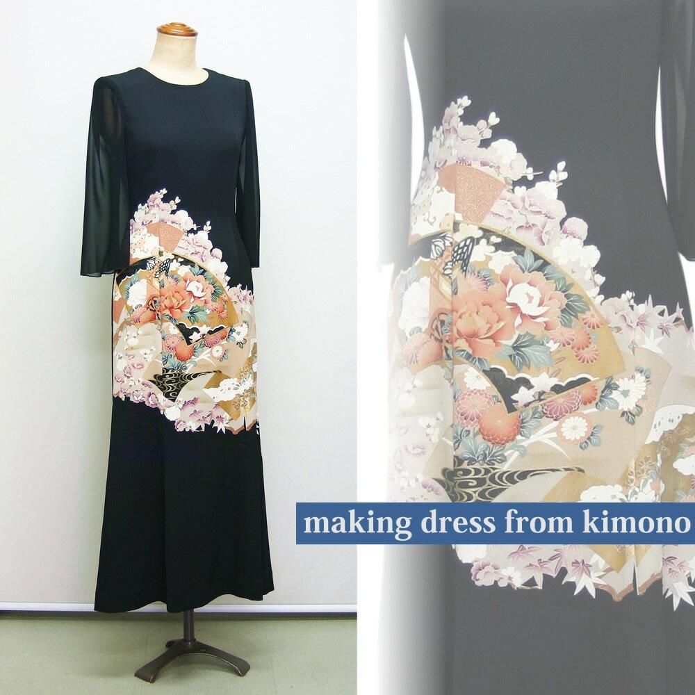 一点物の正絹留袖ドレス(裏なし)【着物リメイクドレス 和ドレス 結婚式 母親 親族 留袖 9号】