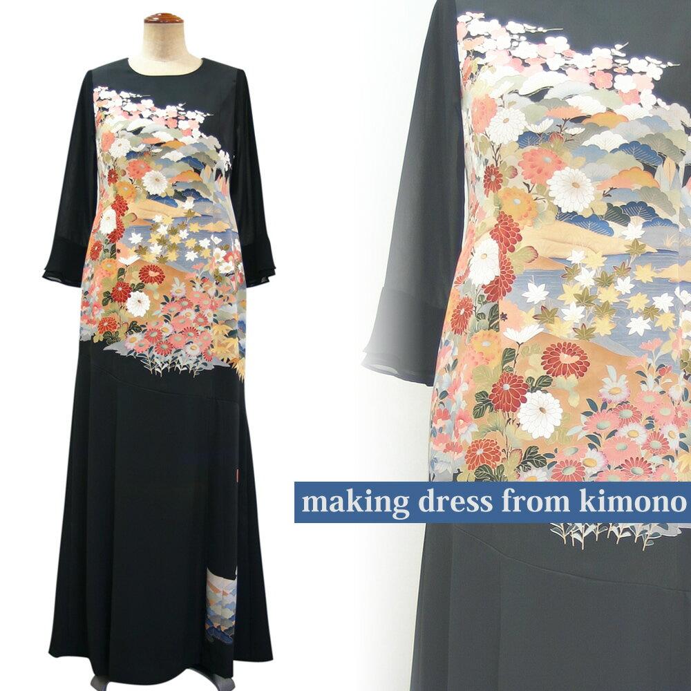 一点物の正絹留袖ドレス【着物リメイクドレス 和ドレス 結婚式 母親 親族 留袖】