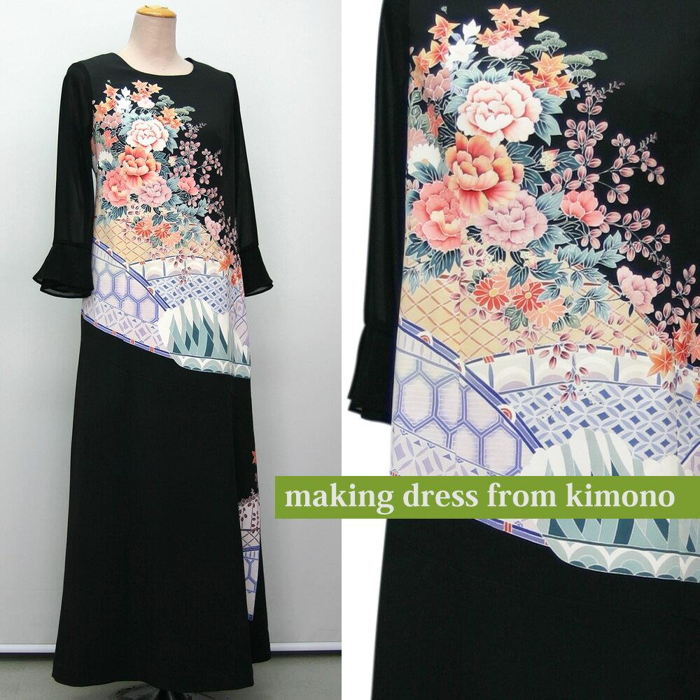 一点物の正絹留袖ドレス【着物リメイクドレス 和ドレス 結婚式 母親 親族 留袖 11号】
