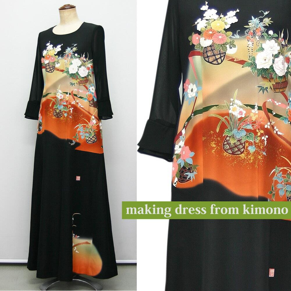一点物の正絹留袖ドレス【着物リメイクドレス 和ドレス 結婚式 母親 親族 留袖 9号】