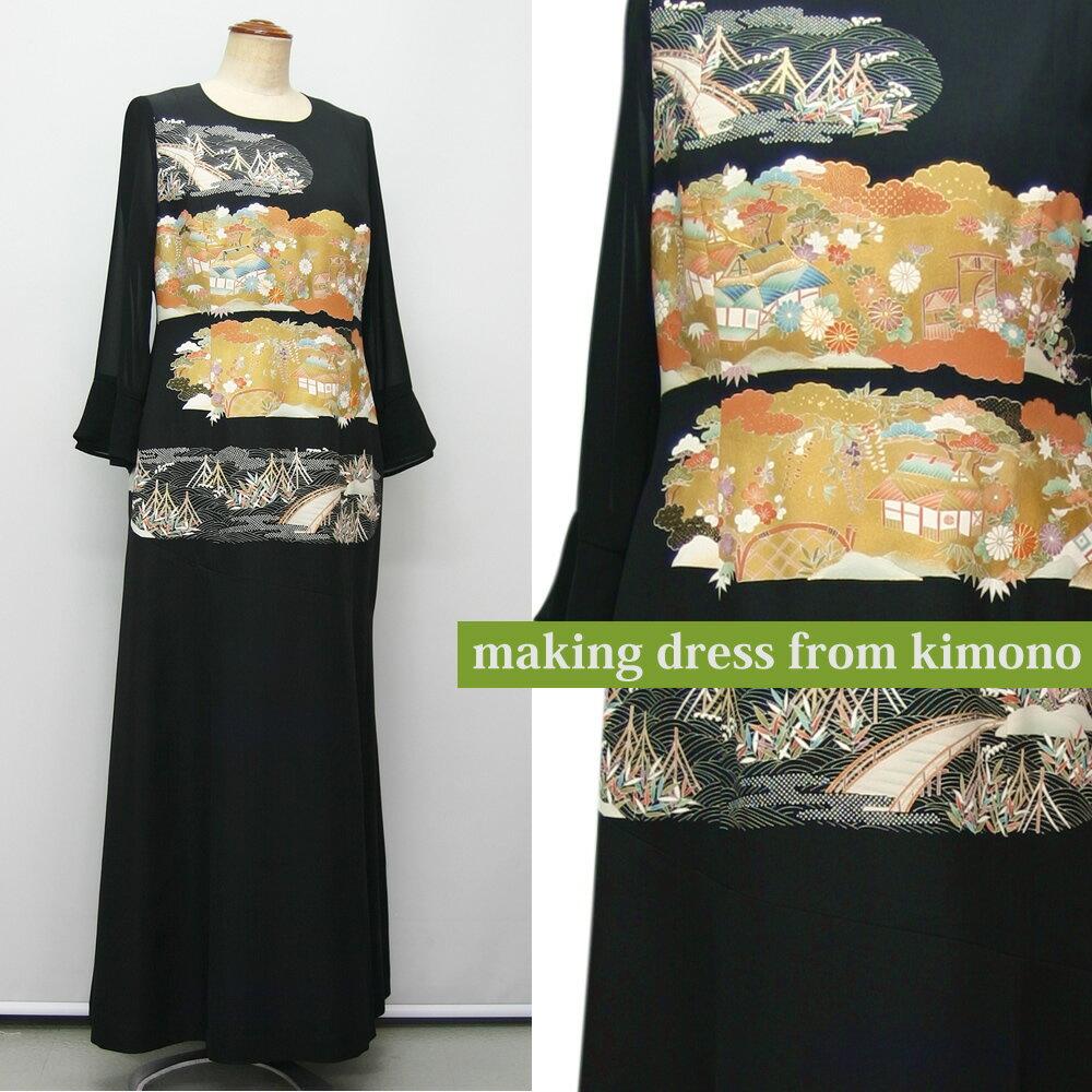 一点物の正絹留袖ドレス【着物リメイクドレス 和ドレス 結婚式 母親 親族 留袖 13号】