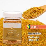【初回おためし】【送料無料】【蜂の宝石】ビーポーレン(250g)90種類の豊富な栄養素がたっぷり!完全食品「パーフェクトフード」で健康に輝きを。貴重な100%ニュージーランド産みつばち花粉