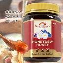 純粋はちみつ ハニーデュー 安心大容量 1kg 1本 マリリ ニュージーランド 無添加 非加熱 1000g 蜂蜜 ハチミツ オリゴ…