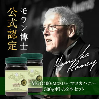 Manuka honey MGO400 MGS 12 + (500 g) 2 set Moran Dr official certified non-additive non-heating honey