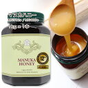 マヌカハニー MGS12+ (MG 400+) 1kg 大容量 生 はちみつ 非加熱 無添加 マヌカはちみつ 純粋はちみつ 蜂蜜 ハチミツ …
