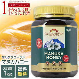 【マヌカハニー 1kg!】 【楽天食品ランキング 1位】 マヌカハニー MG30+ 超大容量 1kg 送料無料 マルチフローラル マヌカハニー 1kg 生 はちみつ 非加熱 無添加 純粋はちみつ 蜂蜜 オーガニック