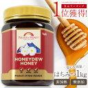 ハニーデュー1kg 生 はちみつ 非加熱 無添加 マヌカはちみつ 純粋はちみつ 蜂蜜 ハチミツ マリリニュージーランド オ…