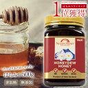 ハニーデュー 生 はちみつ 非加熱 純粋はちみつ 大容量 500g 1本 マリリ ニュージーランド 無添加 オーガニック 蜂蜜 …