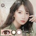 カラコン BeeHeartB × ZERU. 1箱6枚 Bee Heart B 2week by ZERU. 度あり 度なし UV モイスト 14.0mm 14.3mm 2週間 2ウィーク カラーコンタクト 低含水