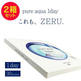 【2箱セット】ピュアアクアワンデー 1箱30枚入り ソフトコンタクトレンズ 1日使い捨て Pure aqua 1day by ZERU. なめらかなつけ心地 型崩れしにくく、つけ外ししやすい (近視)(コンタクト)(ソフトコンタクト)
