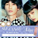 Melange 1d top