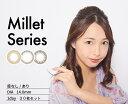 カラコン ワンデー 度なし 30枚 トゥインクルアイズワンデー TwinkleEyes 1day ミレットシリーズ カラーコンタクト 14.0mm まとめ買い