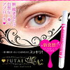 For eye beauty pussy FUTAE M & N dual made double from just painting beauty pussy day and night ☆ futae em and en double beauty pussy double tape IPC eyes crafted from natural source