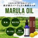 Oil-001_k01