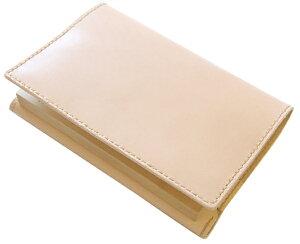 【あす楽】ハンドメイド 革製ブックカバー(文庫サイズ)国産牛ヌメ革・日本製 革製しおり付 ネーム刻印無料