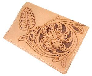 ハンドメイド 革製ブックカバー(文庫サイズ) サドルレザーカービング・日本製 革製しおり付 ネーム刻印無料 オーダーメイド承ります