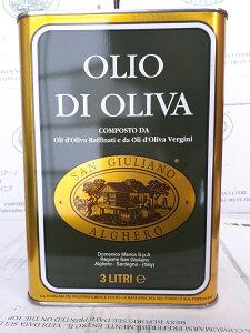 サンジュリアーノ ピュアオリーブオイル 3L(3000ml)ピュアオリーブオイル 食用オリーブ油