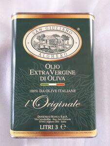 サンジュリアーノサンジュリアーノ エキストラバージンオリーブオイル 3L(3000ml) EXVオリーブオイル 食用オリーブ油