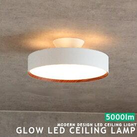 [Glow 5000 LED-ceiling lamp グロー5000LEDシーリングランプ][ARTWORKSTUDIO:アートワークスタジオ] LEDシーリングランプ シーリングライト LED搭載 6畳用 8畳用 リモコン 照明 リビング用 居間用 ダイニング用 食卓用 10畳用 12畳用 調光 調色 おしゃれ ライト(CP4(PX10