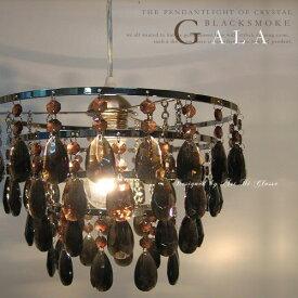 DI CLASSE ペンダントライト GALA(ガーラ) シャンデリア 照明 LED対応 1灯 ダイニング用 食卓用 ダクトレール(要プラグ) クリスタル おしゃれ 可愛い 綺麗 天井照明 クラシック モダン アンティーク 玄関 階段 廊下 デザイン照明 間接照明 ディクラッセ(PX10