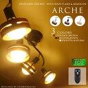 【ARCHE:アーチェ】リモコン付4灯スポットライトシーリング|インターフォルム|電球型蛍光灯|240W型|400W型|ウッド|天井照明|和室|洋室|リビング用|ダイニング用|6畳〜10畳|間接照明 (CP4(PX10