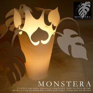 【MONSTERA LIGHT PLANTS:モンステラライトプランツ】【flames:フレイムス】 DS-043 スタンドライト 【インテリア照明】【間接照明】 【10P02Mar14】