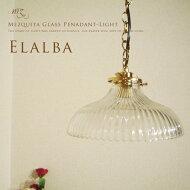 【ELALBA:エルアルバ】【MEZQUITA:メスキータ】【JBYPL-311-H】ガラスシェード1灯ペンダントライト|アンティーク調|クラシック|ナチュラル|デコレーションガラス|ガラスシェード|インテリア照明【05P02Mar14】
