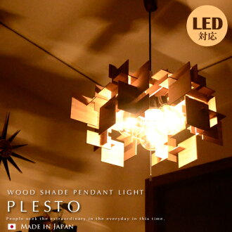 japanese style lighting. japanese lighting pendant lights fashion designer modern wood shades led for scandinavian dining japanesestyle bedroom living style