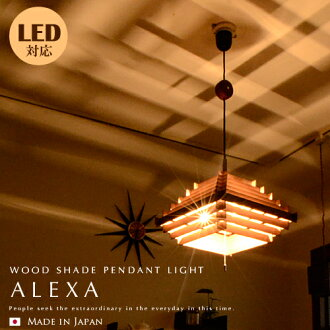 Asian Style Lighting markdoyle | rakuten global market: japanese lighting pendant