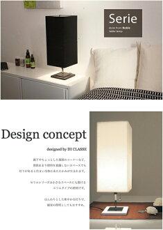 markdoyle  라쿠텐 일본: 테이블 램프 스탠드 조명 인테리어 조명 ...