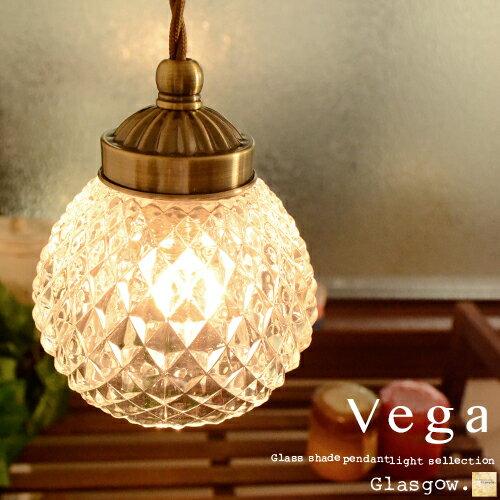 ペンダントライト 1灯 ガラス アンティーク カントリー LED対応 ペンダント照明 ペンダントライト 照明 玄関 階段 廊下 トイレ ダイニング用 寝室 書斎 ダクトレール(要プラグ) キッチン キッチンカウンター お洒落 可愛い[Vega:ベガ][GLASGOW:グラスゴー](2-2(CP4
