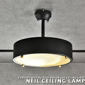 LEDシーリングライト リモコン 照明 [NEIL CEILING LAMP ニール シーリングランプ ブラック] リビング用 居間用 ダイニング用 食卓用 6畳用 8畳用 LED搭載 調光 寝室 個室 インダストリアル リノベーション ガラス スチール 真鍮 おしゃれ 照明 ライト HERMOSA (CP4(PX10