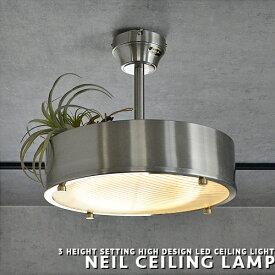 LEDシーリングライト リモコン 照明 [NEIL CEILING LAMP ニール シーリングランプ シルバー] リビング用 居間用 ダイニング用 食卓用 6畳用 8畳用 LED搭載 調光 寝室 個室 インダストリアル リノベーション ガラス スチール 真鍮 おしゃれ 照明 ライト HERMOSA (CP4(PX10