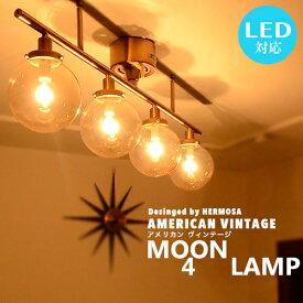 アメリカン ヴィンテージ 4灯 リモコン式 シーリングライト [MOON 4 LAMP:ムーン 4 ランプ] リビング用 ダイニング用 寝室 個室 カフェ 天井照明 照明 おしゃれ ゴールド アンバー ガラス 西海岸 インダストリアル LED対応 GS-013 IRN GD HERMOSA ハモサ (CP4