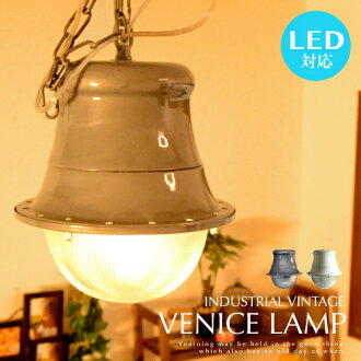 soho living lighting. Cute Vintage Pendant Light With LED For White Silver Chain Resin Dining Room SOHO Living Entrance Hallway Stairs American Glass Cool Rugged Mineral Soho Lighting