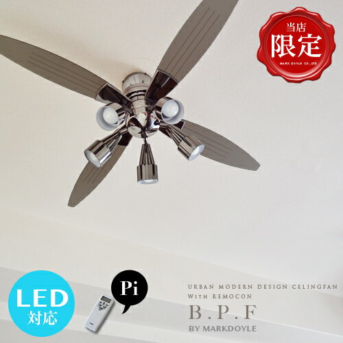 ceiling fan led compatible with remote control lighting light ceiling fan light modern spotlight black monotone ecoprovince circulators - Remote Control Ceiling Fans