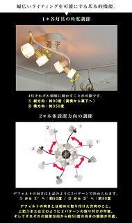 照明 ライト LED対応 シーリングライト スポットライト リビング ダイニング 居間用 食卓用 子供部屋 明るい モダン インダストリアル 西海岸 おしゃれ 調光リモコン対応(当店推奨) キッチン カウンター  モノトーン ブラック ホワイト LEDIA 4 (レディア 4) (2-2