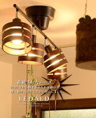 スポットライト シーリング 4灯 LED電球対応 スポットライト シーリングライト 間接照明 ブラック ホワイト シーリングスポットライト LED対応 レダ LEDA 照明 リビング用 居間用 ダイニング用 食卓用 6畳用 エコ 省エネ 子供部屋 ワンルーム 点灯切替 LEDALD:レダルド (2-2