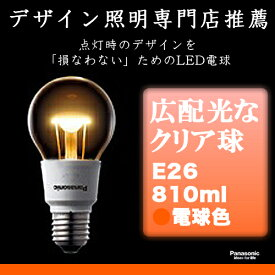 E26 LED電球 60W相当 LDA10LCW Panasonic パナソニック クリアLED電球 電球色 810lm 広配光 おすすめ GOOD DESIGN賞 省エネ エコ 調光対応ではありません。EVERLEDS(エバーレッズ)【02P02Mar14】