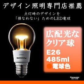 E26 LED電球 LDA6LC Panasonic パナソニック クリアLED電球 電球色 485lm 広配光 おすすめ GOOD DESIGN賞 省エネ エコ 調光対応ではありません。EVERLEDS(エバーレッズ) 【02P02Mar14】