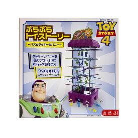トイストーリー 4 ぶらぶらトイストーリー バズ ダッキー バニー トイ・ストーリー フィギュア おもちゃ 人形 ドール プレゼント ギフト お祝い タカラトミー ゲーム バランスゲーム