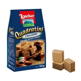 ウェハース【Loacker】ローカー クワドラティーニ チョコレート 125g