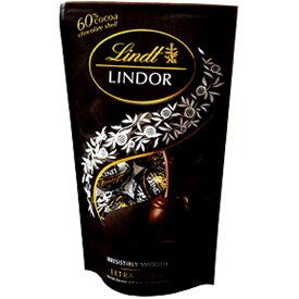リンツ チョコレート リンツリンドール【Lindt】リンドール・エキストラビターパック 5P