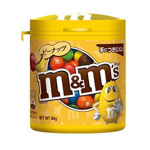 m&m's エムアンドエムズ チョコレート イエローボトル M&МS ピーナッツチョコ マーブルチョコ(90g)