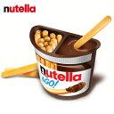 ヌテラ アンド ゴー【Nutella & GO】 ヘーゼルナッツ チョコレート スプレッド イタリア おやつ お菓子