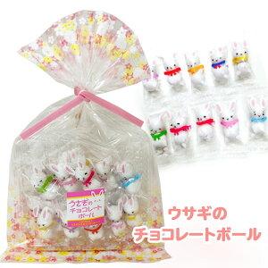 チョコレート お菓子 ウサギ チョコーレートボール 巾着 ボールチョコ (55g) お菓子 お茶菓子 おやつ チョコレート ばらまき 詰め合わせ 個包装