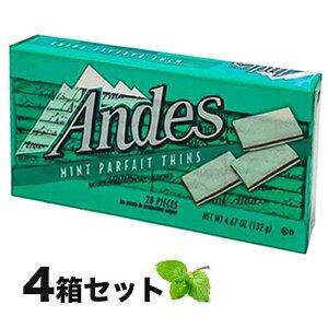 4箱セット クリックポスト対応 ミントチョコ チョコレート 【Andes】 アンデス アンデスミントパフェシン (132g x4) 送料込