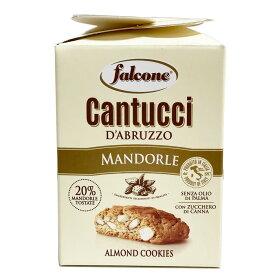 ファルコーネ スモールキューブボックス ビスケット 40g イタリア お菓子 おつまみ スイーツ クッキー ビスコッティ お茶菓子
